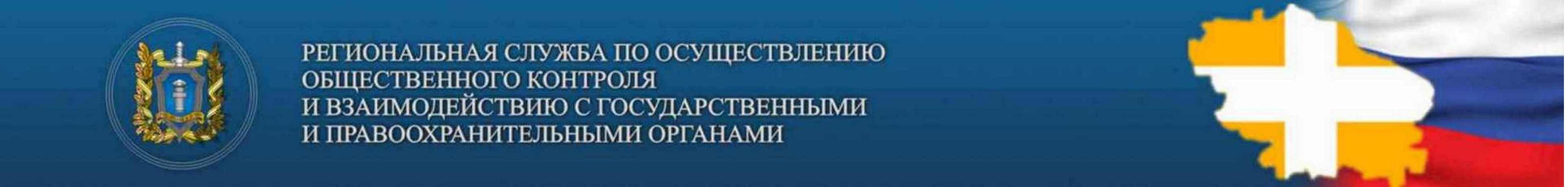 СРОО РСООК и ВГПО